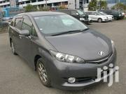 Toyota Wish 2013 Silver | Cars for sale in Central Region, Kampala