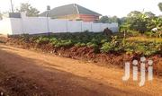 Kira Classic Plot For Sale In Kira Town | Land & Plots For Sale for sale in Central Region, Kampala