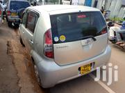 Toyota Passo 2005 | Cars for sale in Central Region, Kampala