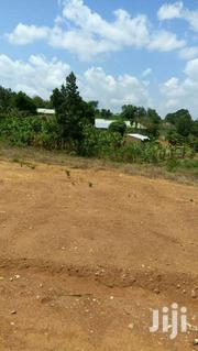 MUKONO:50ft*100ft At A Discount | Land & Plots For Sale for sale in Central Region, Mukono
