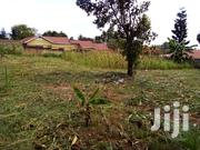 Prime Land With Lake View in Luzira | Land & Plots For Sale for sale in Central Region, Kampala