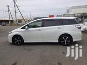 Toyota Wish Cars | Travel Agents & Tours for sale in Central Region, Kampala