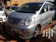 Toyota Alphard 2005 Beige | Cars for sale in Central Region, Kampala
