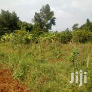 7acres for Sell,With Land Tittle in Bugere,Just 3miles From Kayunga Tn   Land & Plots For Sale for sale in Central Region, Kayunga