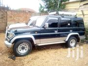 Toyota Land Cruiser Prado 1999 Black | Cars for sale in Central Region, Kampala