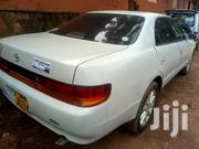 Toyota Chaser 1995 White | Cars for sale in Central Region, Kampala