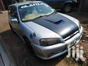 Toyota Starlet 1999 Blue   Cars for sale in Central Region, Kampala