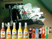 Glue Labeling Machine, | Manufacturing Materials & Tools for sale in Central Region, Kampala