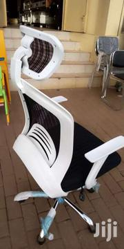 Brand New Mesh Chair | Furniture for sale in Central Region, Kampala