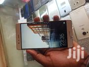 New Huawei P9 32 GB Gold | Mobile Phones for sale in Central Region, Kampala