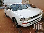 Toyota Corolla 1995 Automatic White | Cars for sale in Central Region, Kampala