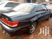 Toyota Mark II 1995 Blue | Cars for sale in Central Region, Kampala