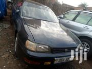 Toyota Corona 1993 Blue | Cars for sale in Central Region, Kampala
