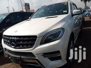 Mercedes-Benz M Class 2013 White | Cars for sale in Central Region, Kampala