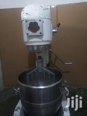 Bread And Cake Mixer For Sale | Industrial Ovens for sale in Central Region, Kampala