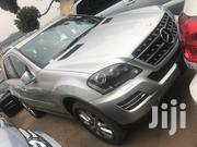 Mercedes-Benz M Class 2011 Silver | Cars for sale in Central Region, Kampala