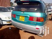 Ipsum | Cars for sale in Central Region, Kampala