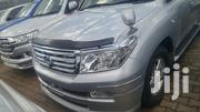 Toyota Land Cruiser 2009 Silver | Cars for sale in Central Region, Kampala