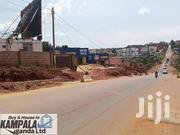 Commercial Plot 30decimals on Sale Along Nalya Road Opposite | Commercial Property For Sale for sale in Central Region, Kampala