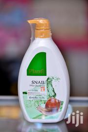 Snail White Body Lotion | Bath & Body for sale in Central Region, Kampala