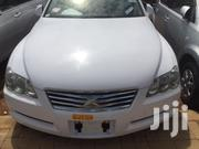 Toyota Mark X 2006 White | Cars for sale in Central Region, Masaka