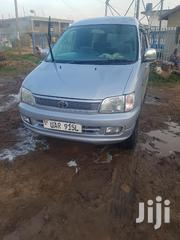 Toyota Noah 1998 Gray | Cars for sale in Western Region, Kasese