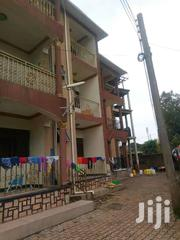 Commercial Property on Sale | Commercial Property For Sale for sale in Central Region, Kampala