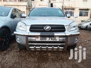 Toyota RAV4 2007 Limited 4x4 Silver | Cars for sale in Central Region, Kampala