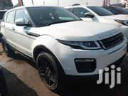 Land Rover Range Rover Evoque 2016 White | Cars for sale in Central Region, Kampala
