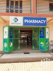 Pharmacy In Kira For Sale | Commercial Property For Sale for sale in Central Region, Kampala