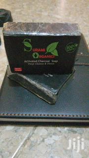 Surami Organic Natural Herbal Soap | Bath & Body for sale in Central Region, Kampala