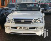 Toyota Land Cruiser 2007 100 4.7 Executive White | Cars for sale in Central Region, Kampala