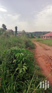 Land on Sale   Land & Plots For Sale for sale in Central Region, Wakiso