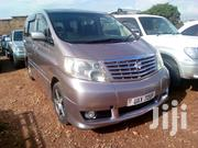 Toyota Alphard 2005 Brown | Cars for sale in Central Region, Kampala