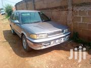 Toyota Corolla 1996 Automatic Gray | Cars for sale in Central Region, Kampala