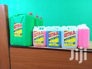 Amka Liquid Soap | Cleaning Services for sale in Central Region, Kampala