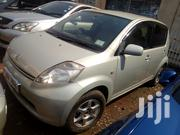 Toyota Passo 2003 | Cars for sale in Central Region, Kampala