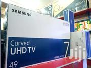 SAMSUNG Curve 49 Smart Ultra HD, 2019 Model | TV & DVD Equipment for sale in Central Region, Kampala