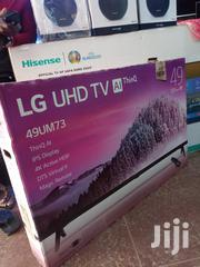 Brand New LG Smart SUHD 4k TV 49 Inches | TV & DVD Equipment for sale in Central Region, Kampala