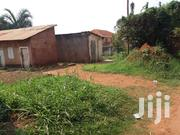 Munyonyo Plot of Land on Sale at 210millions. | Land & Plots For Sale for sale in Central Region, Kampala