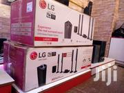 New LG Smart Blu-Ray 3D Home Theater Sound System | Audio & Music Equipment for sale in Central Region, Kampala
