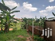 Tittled 30 Decimals On Sell In Kitende Lumuli | Land & Plots For Sale for sale in Central Region, Kampala