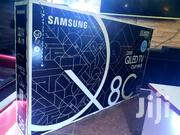 Samsung Curved Sudh Qled Tv 55 Inches | TV & DVD Equipment for sale in Central Region, Kampala