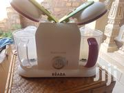 UK Used Babycook Steamer | Kitchen Appliances for sale in Central Region, Kampala