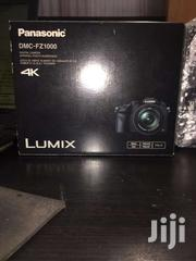 Panasonic DMC - FZ1000 | Cameras, Video Cameras & Accessories for sale in Central Region, Kampala