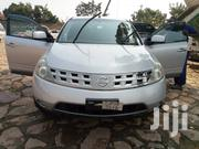 Nissan Murano 2008 3.5 Silver | Cars for sale in Central Region, Kampala