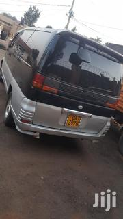 Nissan Elgrand 1996 | Cars for sale in Central Region, Kampala