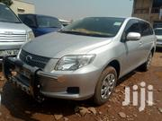 Toyota Fielder 2004 Silver | Cars for sale in Central Region, Kampala