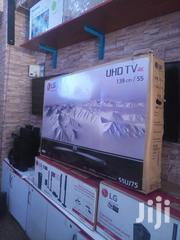 "LG 55"" Uhd Smart 4K TV 