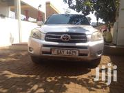 Toyota RAV4 2008 200 4X4 Automatic Silver | Cars for sale in Central Region, Kampala